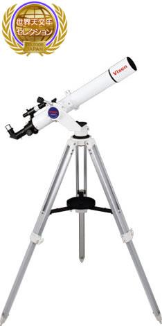 天体望遠鏡 ビクセン ポルタ2 A80Mf